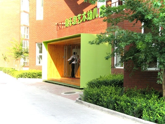 淘乐思幼儿园改造  建筑面积:600平方米